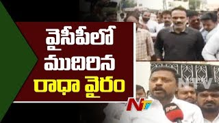 Vangaveeti Radha MP Seat Denial by YSRCP Heated Up Vijayawada Politics |  YSRCP Latest News