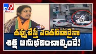 Daggubati Purandeswari reacts on Atchannaidu arrest..