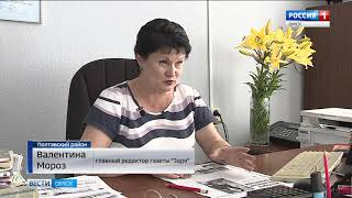 Государственные награды Российской Федерации сегодня получили известные и талантливые омичи