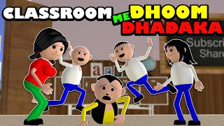 CLASSROOM ME DHOOM DHADAKA 💥💥💥 (क्लासरूम में धूम धड़ाका)  MSG TOONS Comedy Funny Video Vine