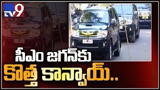 Changes in CM YS Jagan convoy..