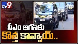 Changes in CM YS Jagan convoy..