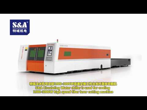S&A Circulating Water chiller is used for cooling 1000-3000W high speed fiber laser cutting machine