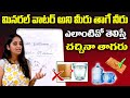 The Real Facts Behind Drinking Water   How To Purify Water   SumanTv HealthCare
