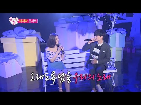 [We got Married4] 쀼의 마지막 콘서트 감독판 2/2 The Last Concert of Bbyu director's cut 2/2
