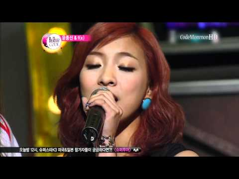 f(x) - Beautiful Goodbye (Jul 14, 2011)