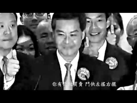 大支 feat. Mc仁