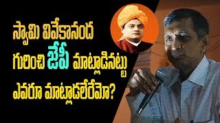 Dr.Jayaprakash Narayana Motivational Speech about Swami Vivekananda