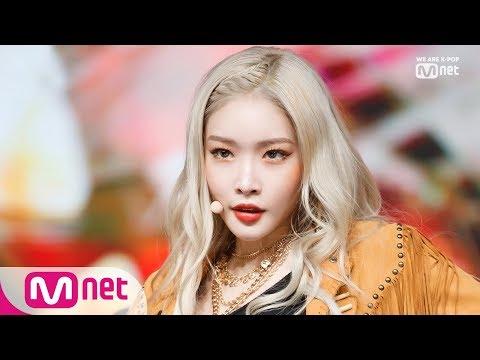[CHUNG HA - Chica] KPOP TV Show | M COUNTDOWN 190718 EP.628