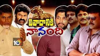 Debate On Nandi Awards Controversy , Kathi Mahesh..