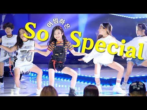 180810 나하은 Awesome Haeun : 쏘 스페셜 So Special : 직캠 Fancam : 유쏘프로젝트시즌2