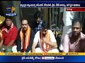 Ram Charan Visits Appanna Swamy Temple