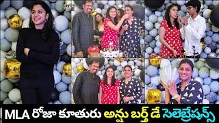 MLA Roja daughter Anshu birthday celebrations, family pics..