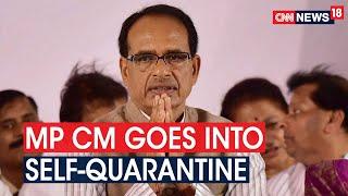 Shivraj Singh Chouhan tested positive for Coronavirus admi..
