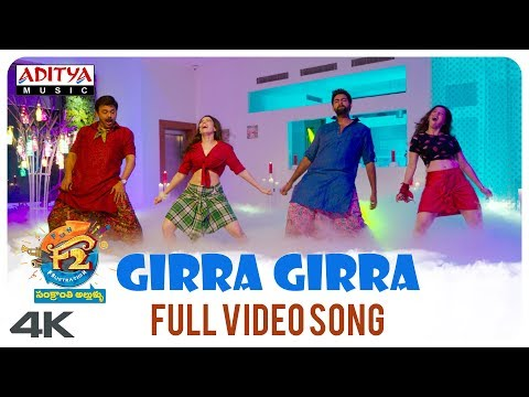 Girra-Girra-Full-Video-Song----F2-Video-Songs