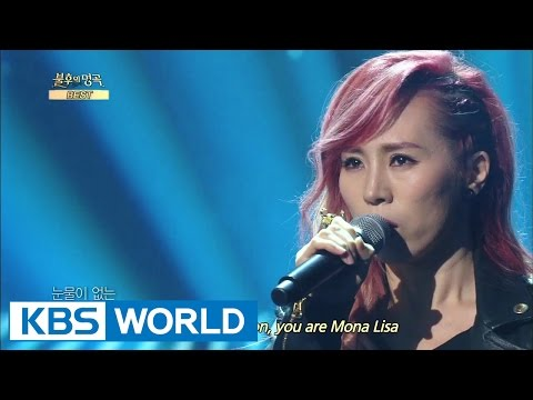 Kim Bada & Seo Moontak - Mona Lisa | 김바다 & 서문탁 - 모나리자 [Immortal Songs 2]