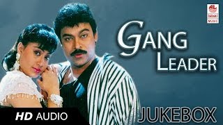 Telugu Hit Songs | Gang Leader Movie Songs | Chiranjeevi, Vijayashanti