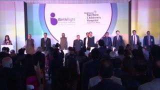 Rainbow Hospital Inauguration Event