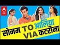Ranbir Kapoor breaks his silence, talks about wedding with Alia Bhatt
