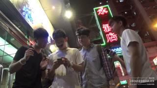 霓虹快閃 Neon Flash Mob | NEONSIGNS.HK 探索霓虹