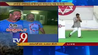Attack on Kathi Mahesh- OU JAC Leader Warangal Ravi slams ..