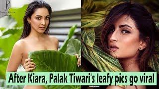 After Kiara Advani, Shweta Tiwari's daughter Palak's leafy..