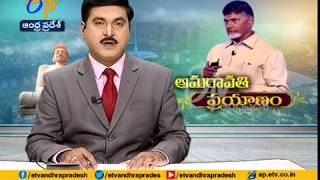 AP Govt Releases Video on Amaravati Development..