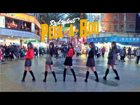 [KPOP IN PUBLIC CHALLENGE] Red Velvet레드벨벳 'Peek-A-Boo피카부' cover by KEYME