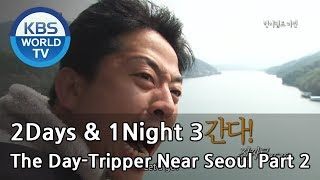 1 Night 2 Days S3 Ep.22