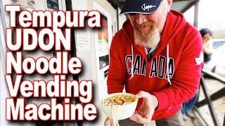 Japanese Tempura Udon Noodle Bowl VENDING MACHINE 🥢🍜🇯🇵
