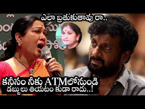 Actress Hema gets emotional while addressing Uttej's wife condolence meet