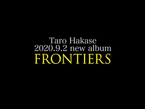 """Legacy (Radio Edit)"" Recording days #14 - 2020.9.2発売 葉加瀬太郎『FRONTIERS』収録"