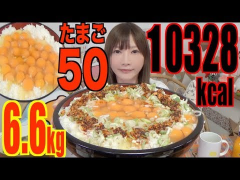 【MUKBANG】 Eating 50 Eggs!!! Rice With Eggs + Miso Soup [6.6Kg] 10328kcal [CC Available]