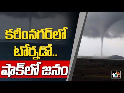 Viral video: Waterspout occurs at Karimnagar's Lower Manair Dam