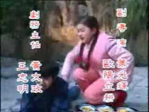 琼瑶的世界(chiungyao's world)之六个梦六青青河边草片尾3我是一棵小小草