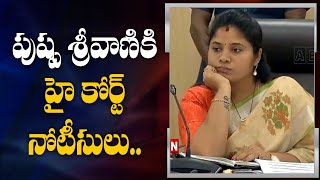 High Court Issues Notices to AP Deputy CM Pushpa Srivani..