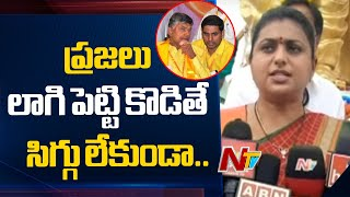Chandrababu used Kapus as vote bank: MLA Roja..