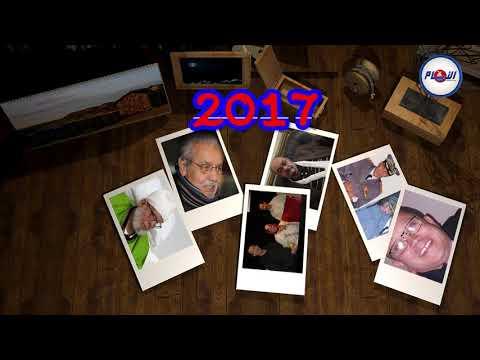 فيديو نجوم مغاربة غيبهم الموت في 2017