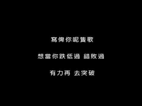 偉大航道- C君 農夫 FAMA 完整版& 歌詞 [國語翻譯] 簡體 + 繁體