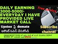 daily i provide live market updates and call daily earning 3000-5000/- opend upstox demat account