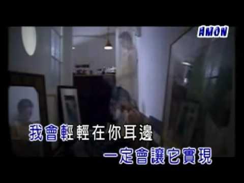 Lao Shu Ai Da Mi 老鼠愛大米 - Twins MV --- ORIGINAL