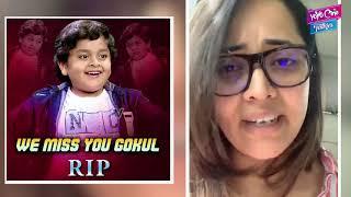 Anchor Anasuya Emotional About Junior Balakrishna Gokul..