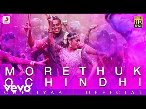 Cheliyaa-Movie-Morethukochindhi-Promo