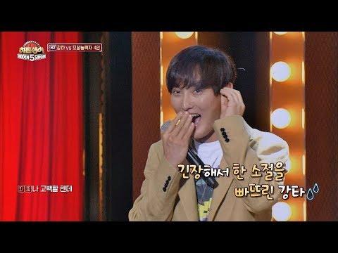 (싱크로율 대박★) 강타(KANGTA), 긴장한 나머지 실수까지! 히든싱어5(Hidden Singer5) 1회