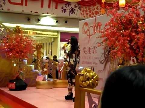 吳雨霏(Kary Ng)Carry On簽唱會-愛是最大權利