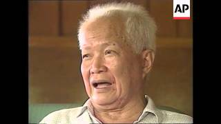 Infamous former Khmer Rouge leaders living quiet lives