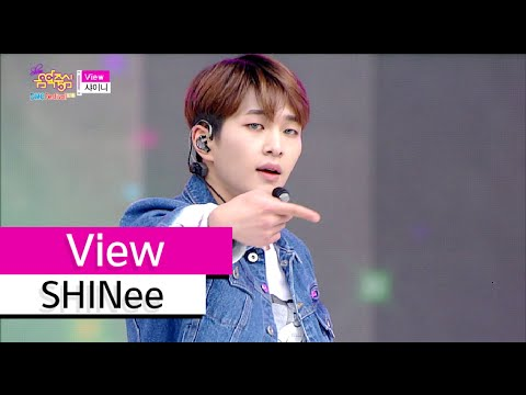 [HOT] SHINee - View, 샤이니- 뷰, Show Music core 20150912