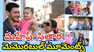 Namratha shares memorable moments with Mahesh, Sitara, Gau..
