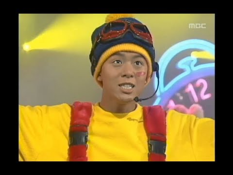 H.O.T - Candy, HOT - 캔디, MBC Top Music 19961130