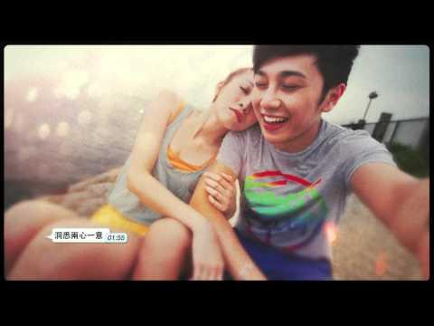 鍾一憲 x 麥貝夷《勾手指尾》MV